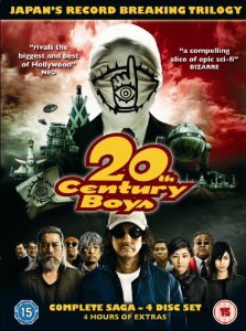 20TH CENTURY BOYS TRILOGY