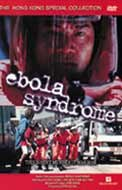 EBOLA SYNDROME (Review 2)