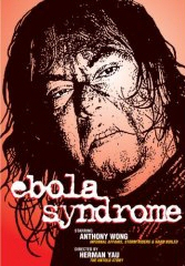 EBOLA SYNDROME (US)