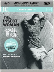 THE INSECT WOMAN/NISHI-GINZA STATION