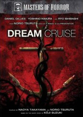 MASTERS OF HORROR - DREAM CRUISE