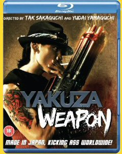YAKUZA WEAPON